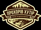 База отдыха Прохоров Хутор